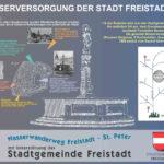 Wasserversorgung Freistadt
